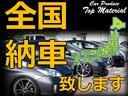 ロイヤルサルーン スピンドルエアロ RS-R車高調 社外アルミホイール HIDヘッドライト ETC レザー調シートカバー CD スマートキー パワーシート エアバック ABS 電動格納ミラー(6枚目)