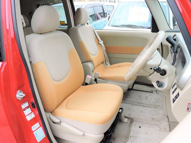 150i Cパッケージ 4WD 左Pスラ ナビ キーレス(15枚目)