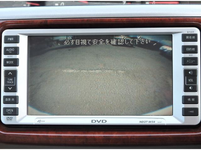 「トヨタ」「ノア」「ミニバン・ワンボックス」「兵庫県」の中古車38
