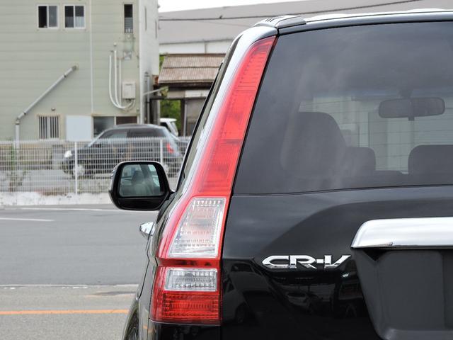 「ホンダ」「CR-V」「SUV・クロカン」「兵庫県」の中古車15