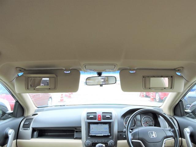 「ホンダ」「CR-V」「SUV・クロカン」「兵庫県」の中古車29