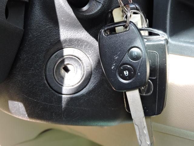 「ホンダ」「CR-V」「SUV・クロカン」「兵庫県」の中古車35