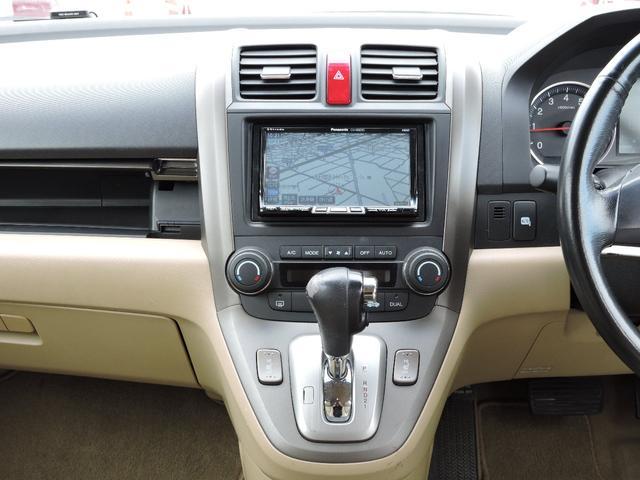「ホンダ」「CR-V」「SUV・クロカン」「兵庫県」の中古車37