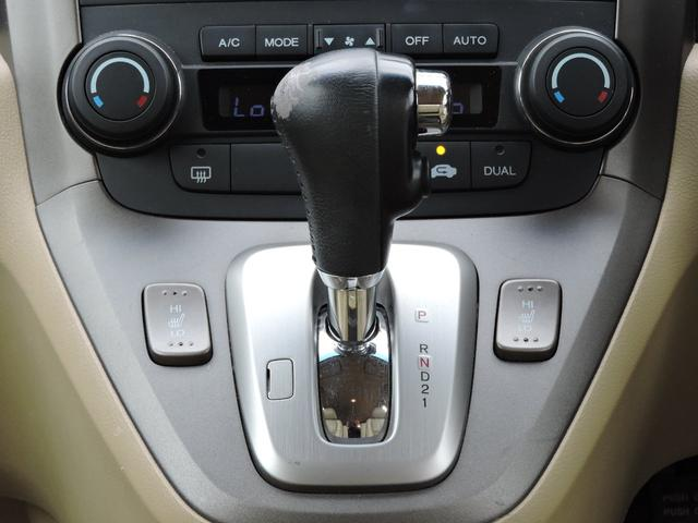 「ホンダ」「CR-V」「SUV・クロカン」「兵庫県」の中古車43