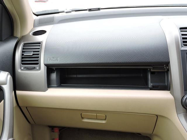 「ホンダ」「CR-V」「SUV・クロカン」「兵庫県」の中古車44
