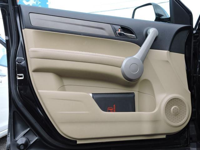 「ホンダ」「CR-V」「SUV・クロカン」「兵庫県」の中古車50
