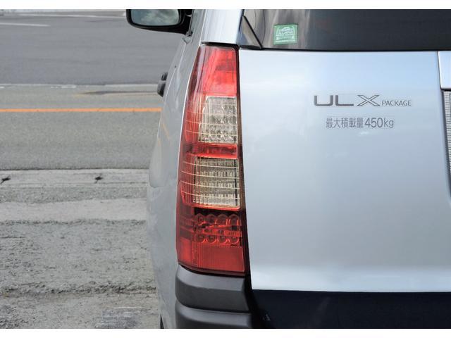 「トヨタ」「サクシードバン」「ステーションワゴン」「兵庫県」の中古車8