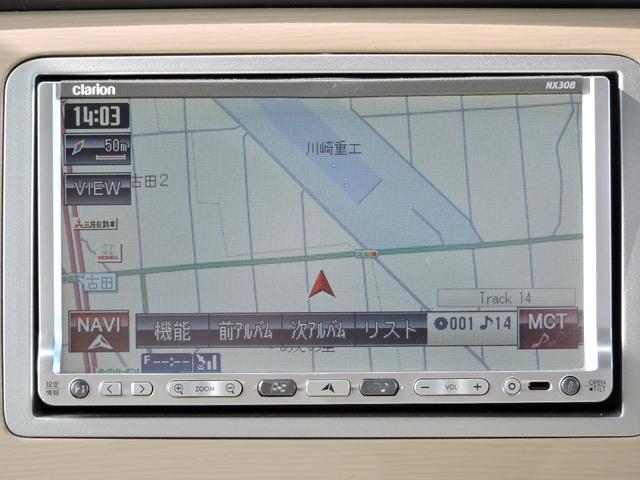 「スズキ」「アルトラパン」「軽自動車」「兵庫県」の中古車40