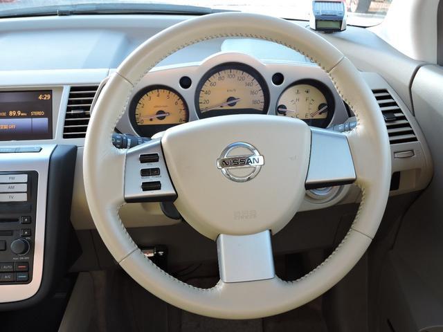 「日産」「ムラーノ」「SUV・クロカン」「兵庫県」の中古車30
