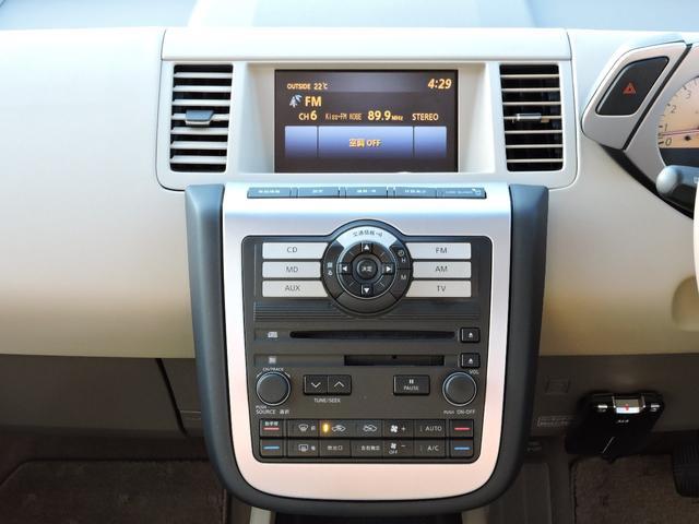「日産」「ムラーノ」「SUV・クロカン」「兵庫県」の中古車36