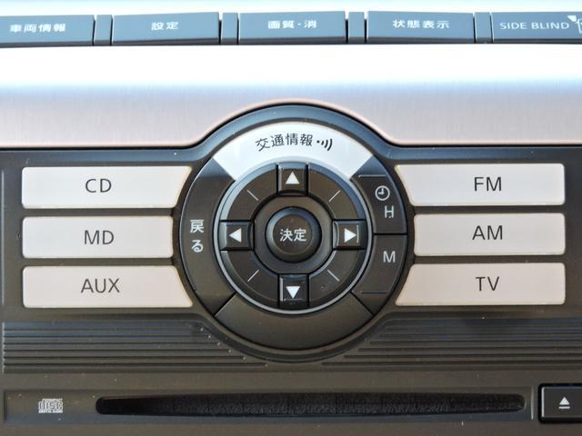 「日産」「ムラーノ」「SUV・クロカン」「兵庫県」の中古車39