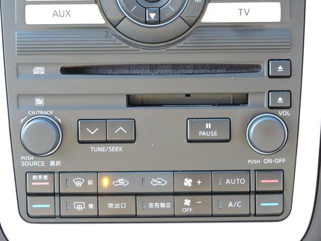 「日産」「ムラーノ」「SUV・クロカン」「兵庫県」の中古車40