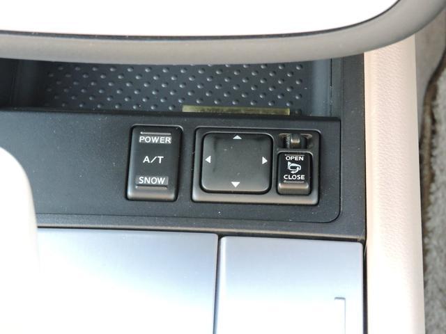 「日産」「ムラーノ」「SUV・クロカン」「兵庫県」の中古車46