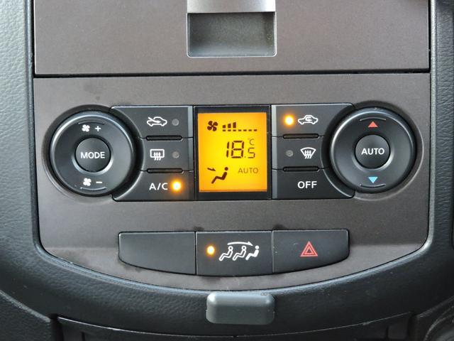 「日産」「ラフェスタ」「ミニバン・ワンボックス」「兵庫県」の中古車39