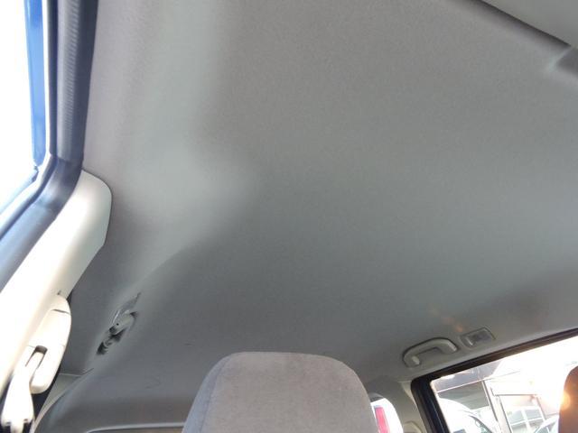 「日産」「ラフェスタ」「ミニバン・ワンボックス」「兵庫県」の中古車50