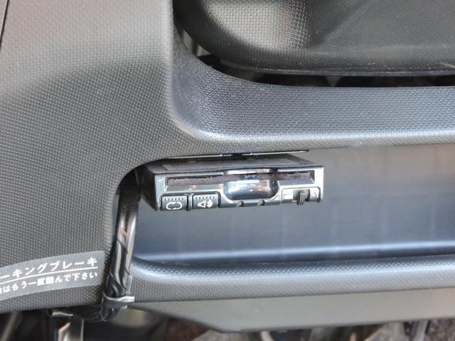 「ダイハツ」「ムーヴ」「コンパクトカー」「兵庫県」の中古車33