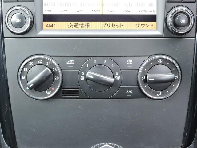 「メルセデスベンツ」「Aクラス」「ミニバン・ワンボックス」「兵庫県」の中古車39