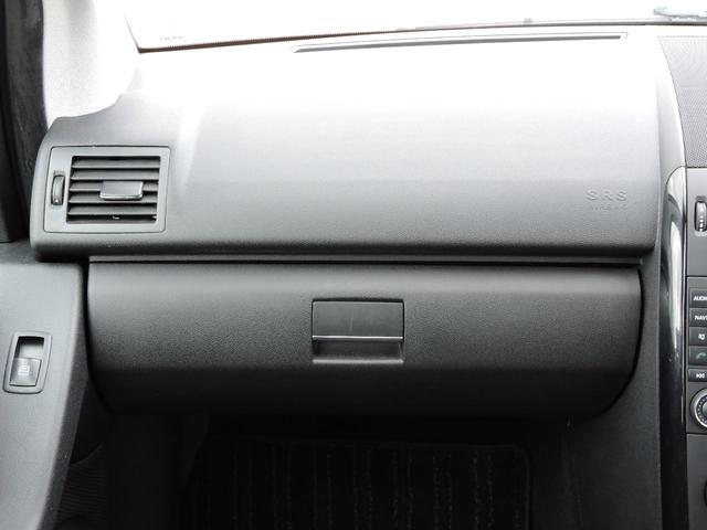 「メルセデスベンツ」「Aクラス」「ミニバン・ワンボックス」「兵庫県」の中古車43