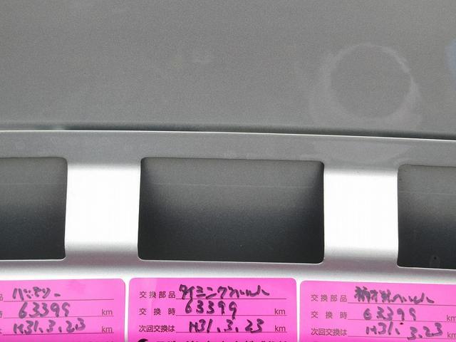 「フォルクスワーゲン」「up!」「コンパクトカー」「兵庫県」の中古車27