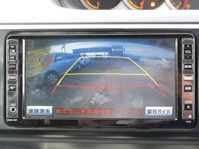 1.5G エアロツアラー ナビ ETC スマキー Bカメラ(23枚目)