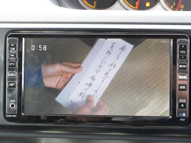1.5G エアロツアラー ナビ ETC スマキー Bカメラ(24枚目)
