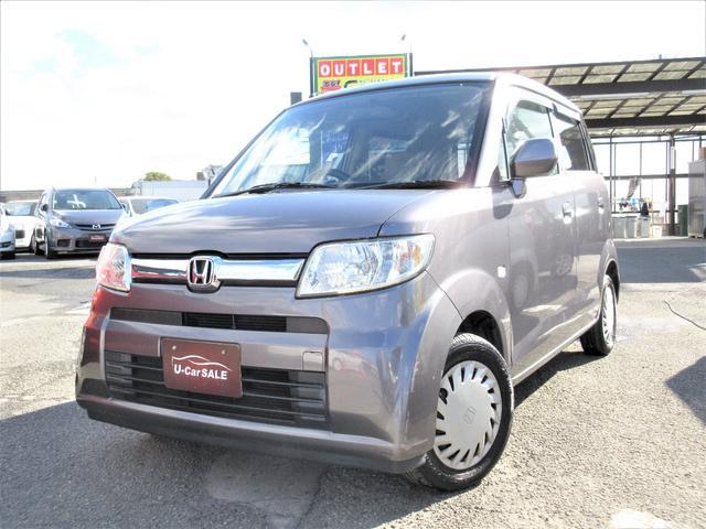 「ホンダ」「ゼスト」「コンパクトカー」「兵庫県」の中古車7
