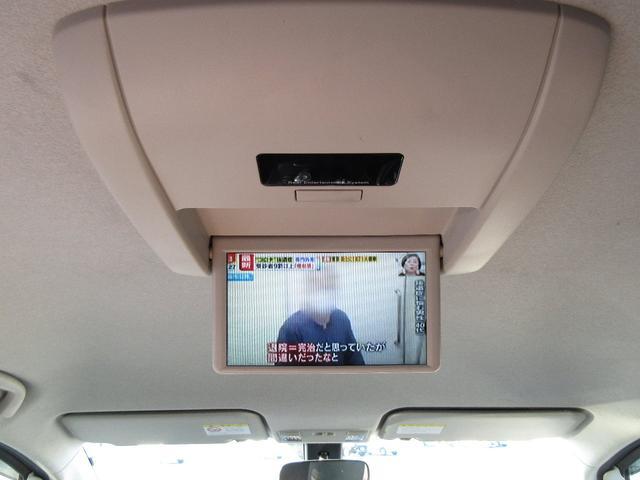 「マツダ」「ビアンテ」「ミニバン・ワンボックス」「兵庫県」の中古車12