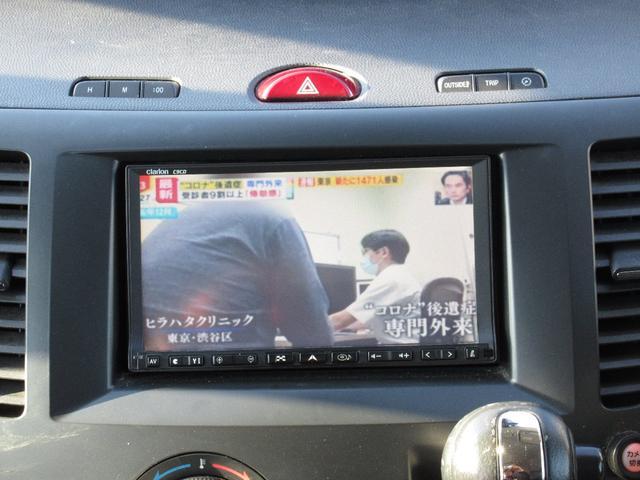 「マツダ」「ビアンテ」「ミニバン・ワンボックス」「兵庫県」の中古車22
