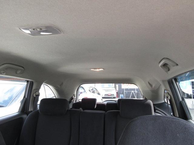 「ホンダ」「ストリーム」「ミニバン・ワンボックス」「兵庫県」の中古車12