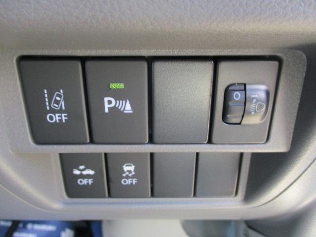PA 3型 4WD 4速オートマ AM・FMラジオ(63枚目)