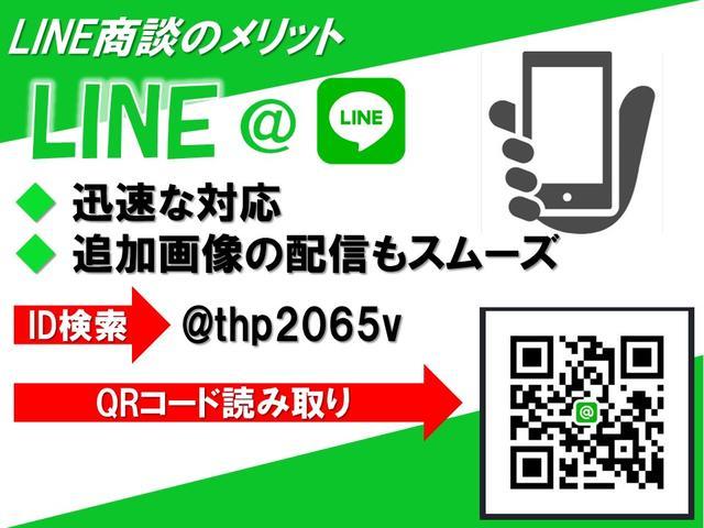 エアコン・パワステ スペシャル ラジオ 車検32年5月(7枚目)