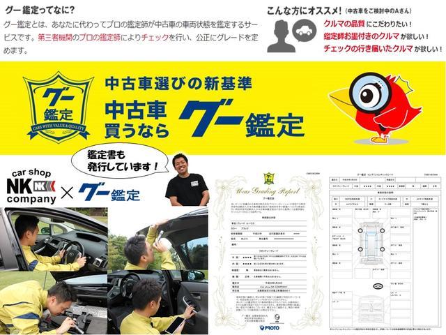 「ダイハツ」「ムーヴラテ」「コンパクトカー」「兵庫県」の中古車7