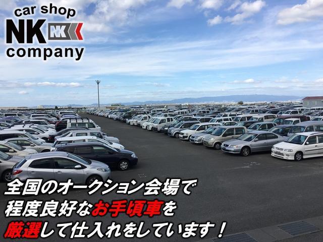 「三菱」「eKスポーツ」「コンパクトカー」「兵庫県」の中古車3