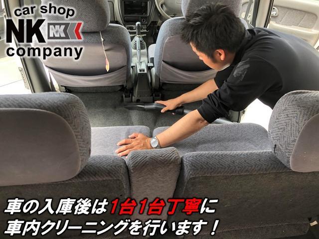 車の入庫後は1台1台丁寧に車内クリーニングを行います!