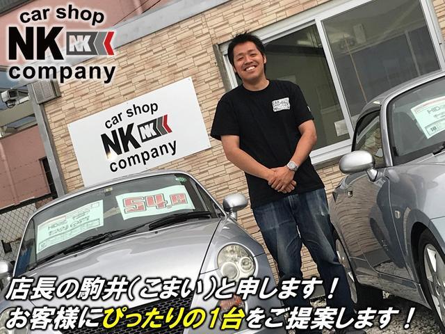 店長の駒井(こまい)と申します!お客様にぴったりの1台をご提案します!
