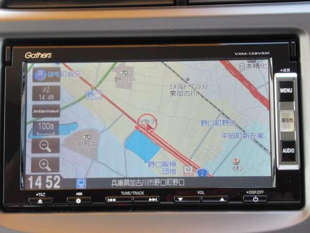 13G・スマートセレクション ファインスタイル 特別仕様車(10枚目)