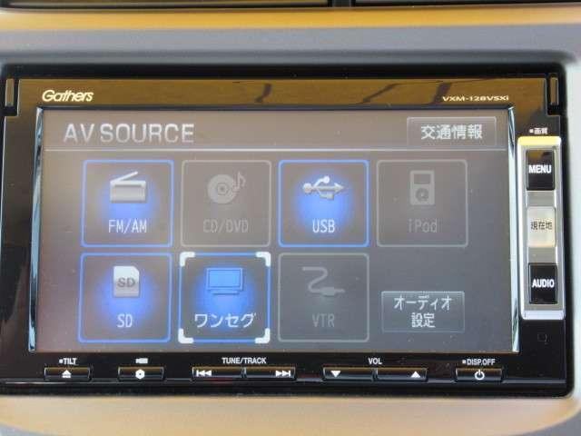 13G・スマートセレクション ファインスタイル 特別仕様車(11枚目)