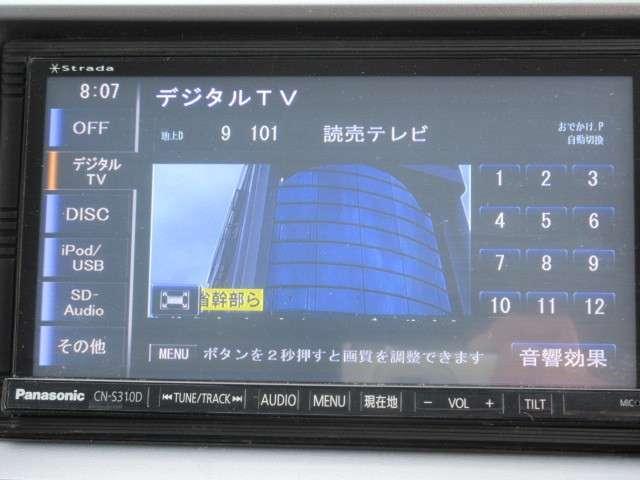 Z クールスピリット ワンオーナ外品ナビ RカメラETC リアモニ(9枚目)
