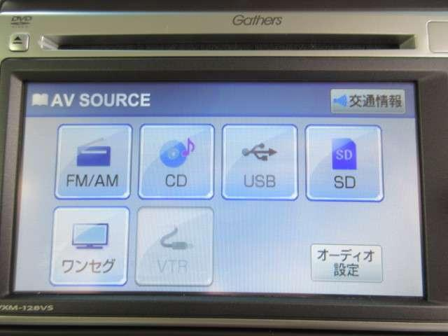 G・Lパッケージ ワンオーナー 純正ナビ(10枚目)