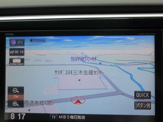 スパーダ・クールスピリット ホンダセンシング ワンオーナー 純正ナビ Rカメラ ETC(3枚目)