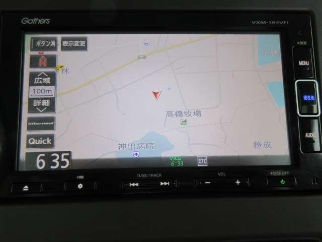 G・EXターボホンダセンシング ワンオーナー 純正ナビ Rカメラ ETC Dレコ(3枚目)