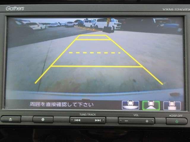 G・Lパッケージ ワンオーナー 純正ナビ Rカメラ ETC(16枚目)