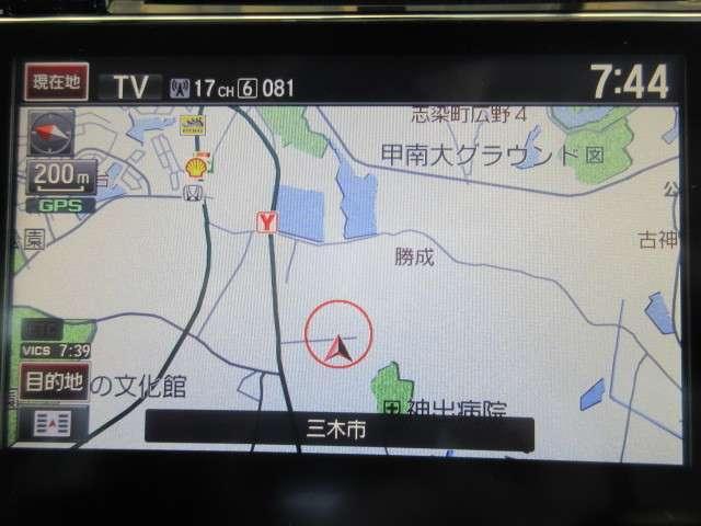 アブソルート・EX ワンオーナー 純正ナビ Rカメラ ETC(2枚目)