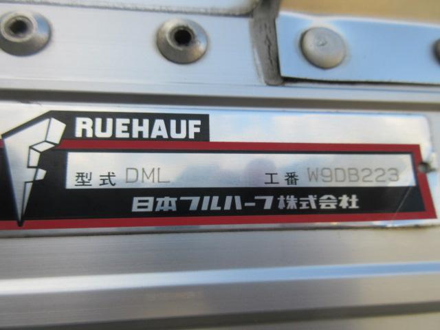 「その他」「ギガ」「トラック」「兵庫県」の中古車45