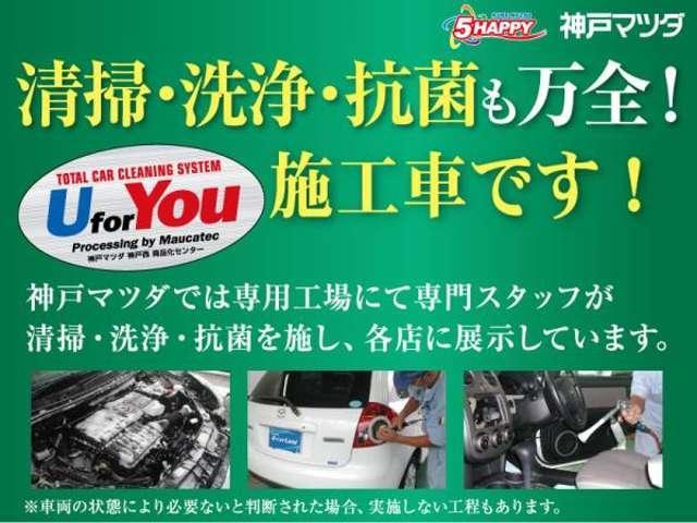 トヨタ アクア 1.5 G ETC ナビ付き