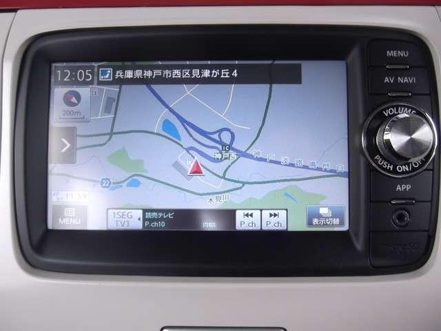 660 ショコラ X スマートフォン連携ナビゲーション仕様車(5枚目)