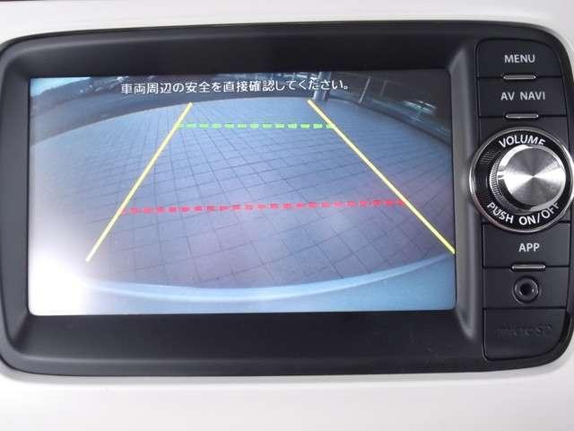 660 ショコラ X スマートフォン連携ナビゲーション仕様車(6枚目)