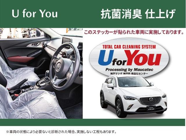 「マツダ」「AZ-ワゴン」「コンパクトカー」「兵庫県」の中古車31