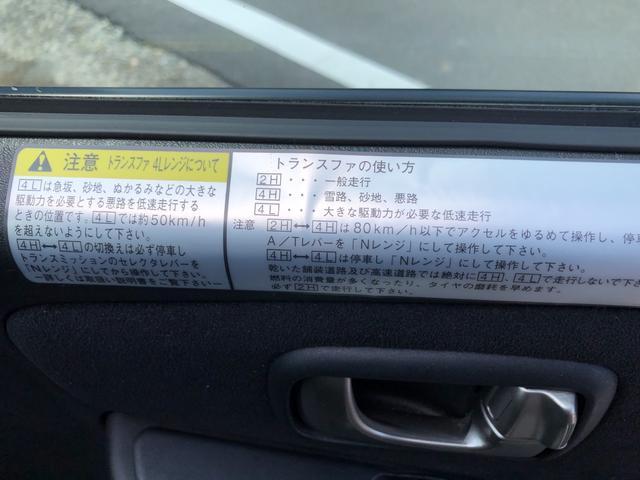 「三菱」「パジェロミニ」「コンパクトカー」「兵庫県」の中古車27