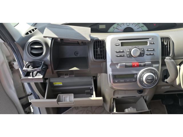 X4WDセレクション ETC(19枚目)